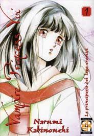 vampire princess yui 1