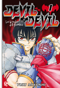 Devil & Devil – La Spada del Demone