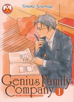 genius_family_company