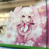 Giappone: Vocaloid invadono i minimarket