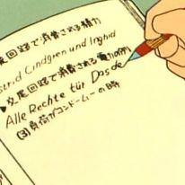 Doraemon: galeotto fu il condom