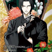 MORYO'S BOX: Manga Online. Sfoglia online il manga MORYO'S BOX di Star Comics