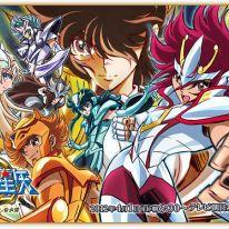 Saint Seiya Omega: presto anche il videogioco!