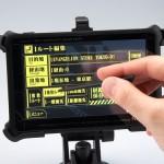 nerv-gps-navigation-system-009