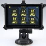 nerv-gps-navigation-system-011