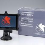 nerv-gps-navigation-system-013