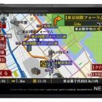 nerv-gps-navigation-system-015