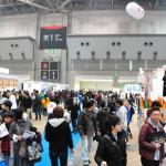 taf-2012-public-day-1-015