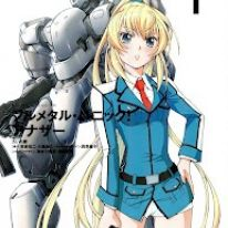 Nuovo progetto per Full Metal Panic! Another !