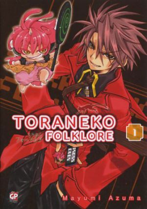 Toraneko Folklore