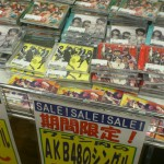 akb48-cds-dumped-3