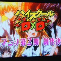High School DxD: l'anime TV ottiene seconda serie