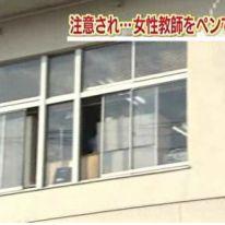 Giappone: Infilza professoressa per aver requisito un manga