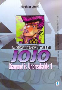 Le bizzarre avventure di JoJo – Diamond is Unbreakable