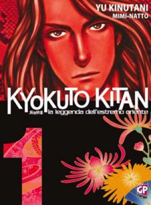 Kyokuto Kitan – La leggenda dell'estremo oriente