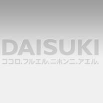 DAISUKI.NET: Ochacaffè ci presenta il progetto!