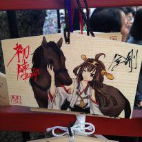 Giappone: Tavolette votive Otaku