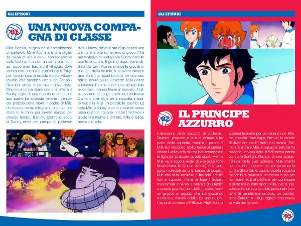 Mila shiro i dvd con la gazzetta manga e anime