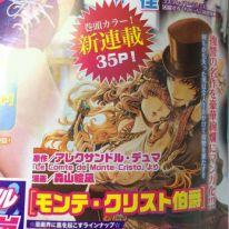 Un nuovo manga per Il Conte di Monte Cristo!