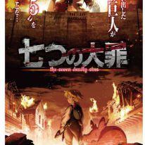 Shingeki no Taizai?! – Pubblicità Crossover