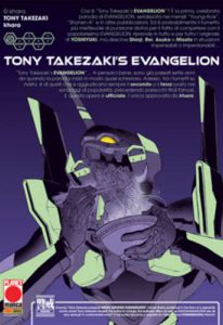 Tony Takezaki's Evangelion