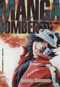 Manga Bomber – Pennino di fuoco
