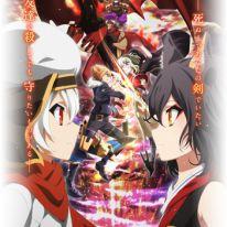 Chaos Dragon:a Luglio l'adattamento ad anime!