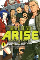 Ghost in the Shell Arise – Sleepless Eye