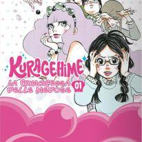 L'autrice di Kuragehime inizierà una nuova serie!