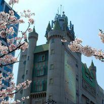 I 7 hotel più strani del Giappone