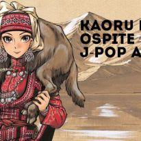 Lucca 2016: Kaoru Mori ospite di J-Pop