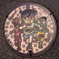 Giappone: Il turismo dei Tombini