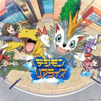 Digimon ReArise: arriverà sugli Smartphone occidentali