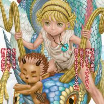 Duranki: Nuovo manga per Kentaro Miura